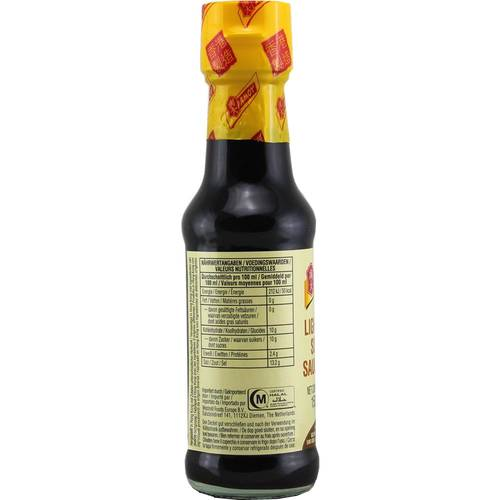 Amoy Light Soy Helle Soja Sauce 150 ml -2
