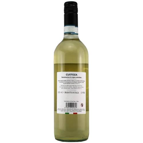 Corte sant'egidio Custoza DOC 750 ml -2
